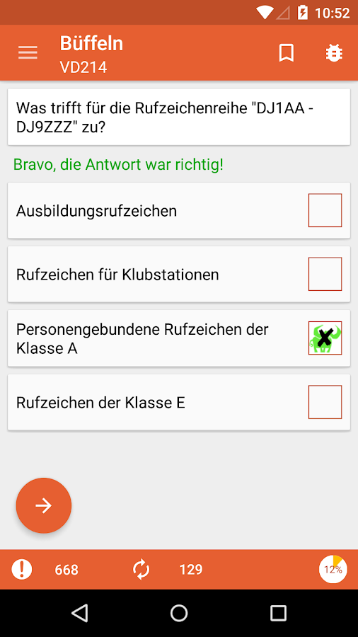 Amateurfunk - Klasse E – Screenshot