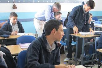 Photo: Ecole catholique grecque melkite à Ramallah