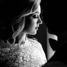 Wedding photographer Valeriy Trush (Trush). Photo of 22.05.2018