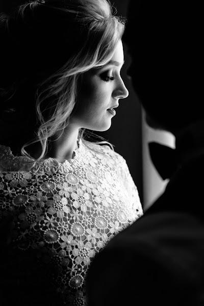 Свадебный фотограф Валерий Труш (Trush). Фотография от 22.05.2018
