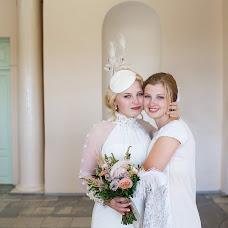 Wedding photographer Alla Bogatova (Bogatova). Photo of 05.09.2016