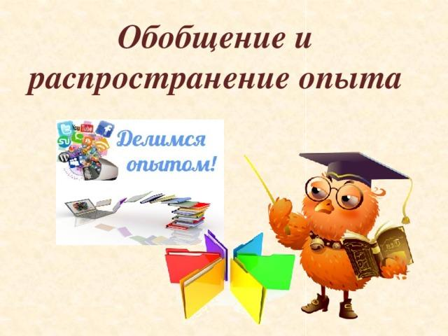 https://arhivurokov.ru/multiurok/html/2017/03/18/s_58cd41e57709a/img32.jpg