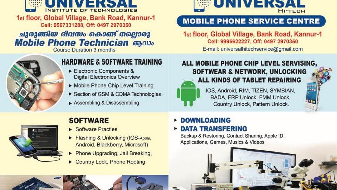 UNIVERSAL HITECH SERVICE - Mobile Phone Repair service in Kannur