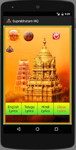 Divine Suprabhatam HD