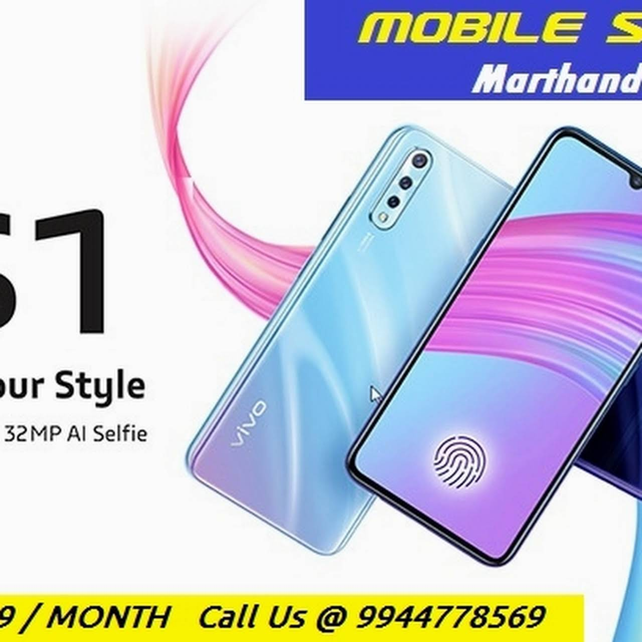 Mobile Shoppy - Mobile Phone Shop in Marthandam