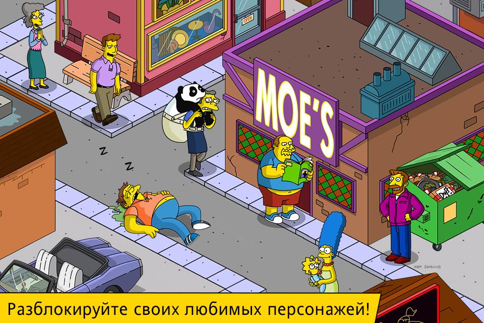Игра симпсоны полная версия скачать торрентом без ограничения на русском фото 621-692