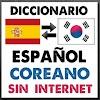Diccionario Español Coreano Sin Internet