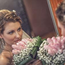 Wedding photographer Anastasiya Drobyshevskaya (Nastenadrob). Photo of 13.08.2015