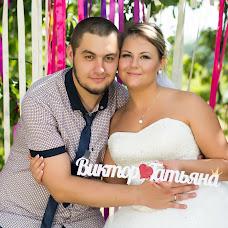 Wedding photographer Elena Martynova (ElenaMartynova). Photo of 20.10.2014