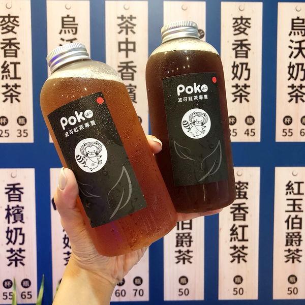 波可紅茶專賣
