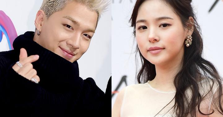 taeyang og baekhyun dating