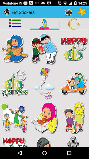 Eid Mubarak Stickers Greetings|玩通訊App免費|玩APPs