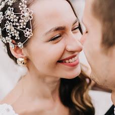 Wedding photographer Vitaliy Moro (KiwiMedia). Photo of 12.10.2018