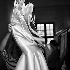 Wedding photographer Anton Ilchenko (AntonIlchanka). Photo of 29.01.2018