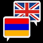 Armenian English Translate Icon