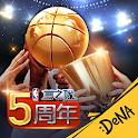 NBA夢之隊:巨星傳承 icon