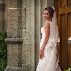 Wedding photographer Aleskey Latysh (AlexeyLatysh). Photo of 07.08.2018