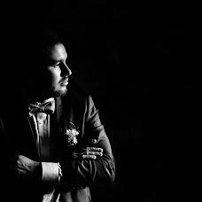 Wedding photographer Vladimir Dmitrovskiy (vovik14). Photo of 16.08.2016