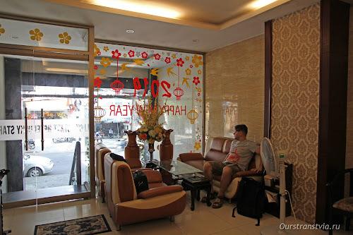 Lucky Star Hotel в Хошимине, Вьетнам