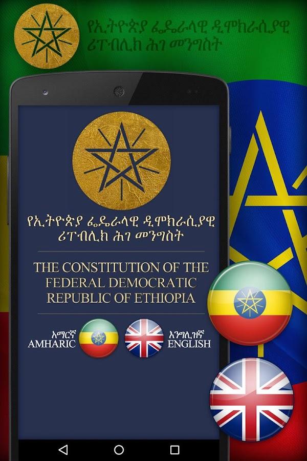 book Globalisierung Süd