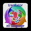 All Language Translator Pro icon