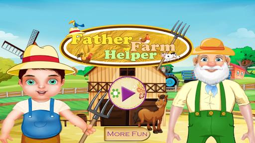 幫助父親的農場遊戲
