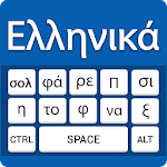 Greek Keyboard - English to Greek Typing input Icon