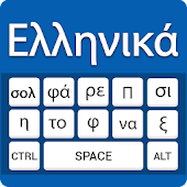 Greek Keyboard - English to Greek Typing input