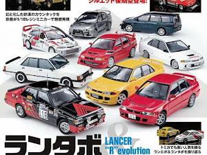 ランサーエボリューション Ⅲ  RS(西日本豪雨で水没、復興中)のカスタム事例画像 龍児@ヴァリいつ乗れるの?さんの2019年07月22日08:41の投稿