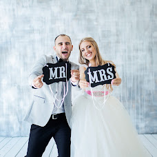 Wedding photographer Nadezhda Surkova (Nadezhda90). Photo of 19.11.2016