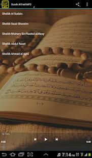 Surah Al Feel MP3 - náhled