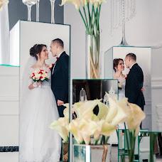 Wedding photographer Aleksandr Dyachenko (AlexUnder). Photo of 05.06.2018