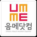 음메닷컴 축산물도매 쇼핑몰 icon