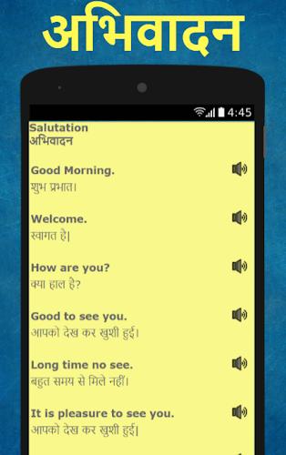 Download Learn English in Hindi in 30 Days - Speak English
