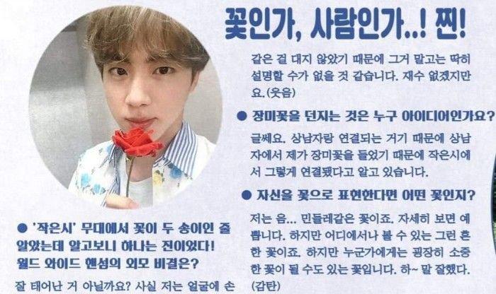 jin flower