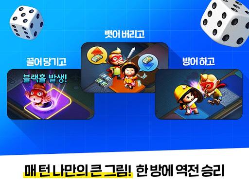 모두의마블 screenshot 3