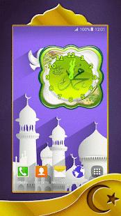 Muslimský Analogové Hodiny - náhled