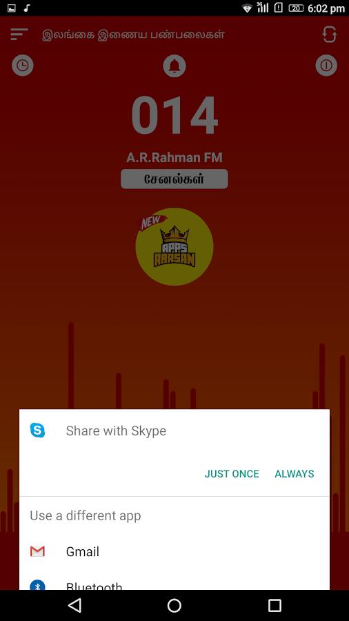 Best Sri Lanka Travel App