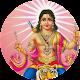 ayyappan ashtakam ashtottar Download for PC Windows 10/8/7