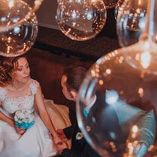 Wedding photographer Maksim Sitkov (Funmax). Photo of 12.03.2017