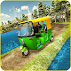 Offroad Auto Rikshaw Driver 2019 for PC-Windows 7,8,10 and Mac