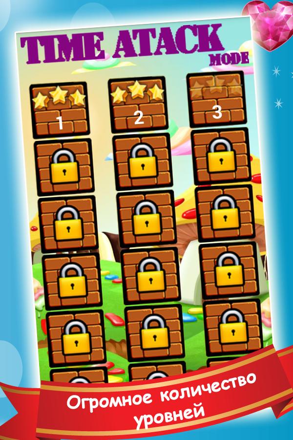 Игры 3 в ряд скачать бесплатно полные версии на русском языке торрент - e40b1