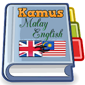 Dictionary Malay English