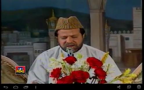 Muhammad-Ismail-Siddiq-Naats 3
