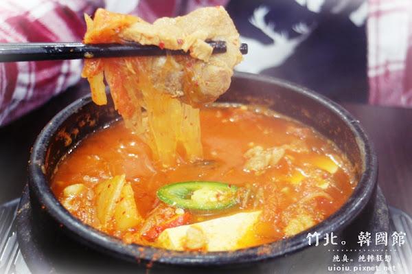韓國館韓式料理~但最吸引我的是....(2015/12更新)