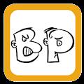 Bolti Pustake - Marathi MP3 Books