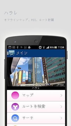 旅のつれづれ…: 韓国地図アプリ 経路検索比較 - Daum Maps vs ...