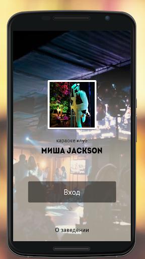 Misha Jackson