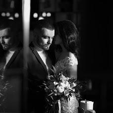 Wedding photographer Natalya Cimbal (Natalyana). Photo of 09.12.2017