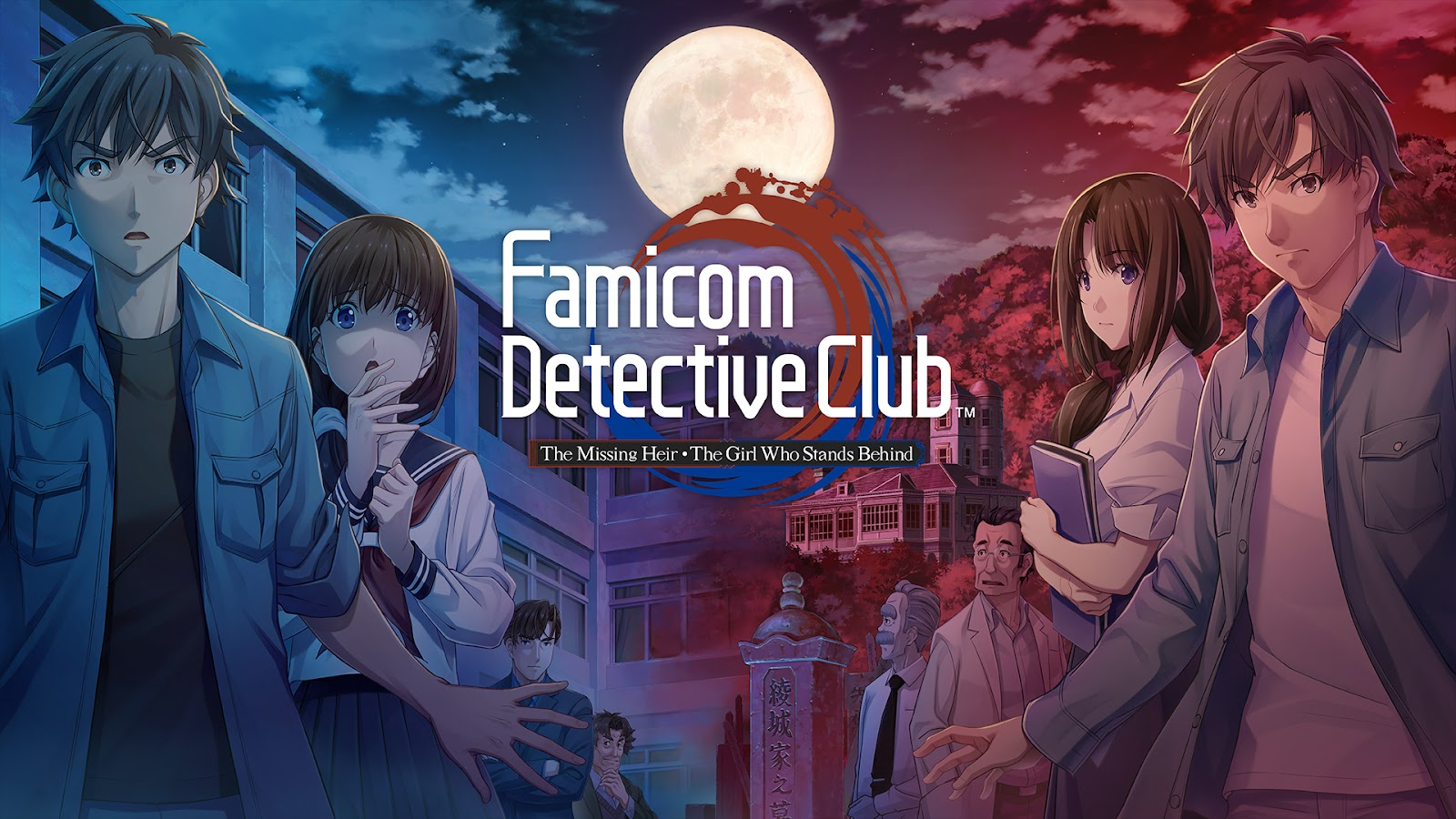 Image result for Famicom Detective Club switch 1920x1080
